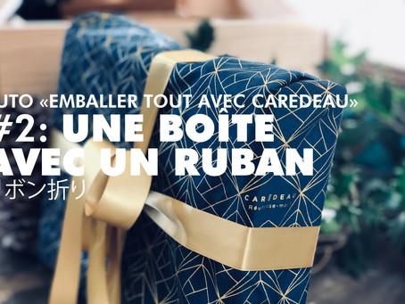 Carédeau Papier Cadeau Réutilisable lance le challenge EMBALLER TOUT AVEC CAREDEAUⓇ