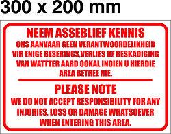 300 x 200mm - Please Note 2.jpg