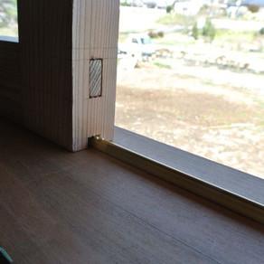 建具(窓)の調整