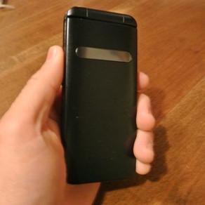 携帯電話を変える