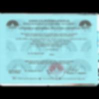 Сертификат питомника Люси мур до 2021.png