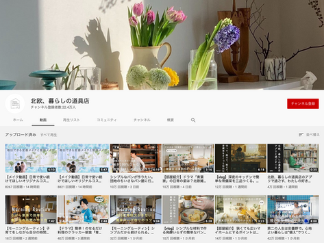 #4 YouTube動画で重要な2つの要素とYouTubeチャンネルがもたらすマーケティング効果
