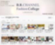 youtube企業公式チャンネルのコンサル・プロデュース・運用代行を行う映像制作会社のブログ記事2成功している企業YouTube事例 B.R.CHANNELのトップ画像