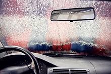 Al Car Wash