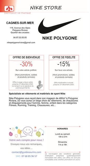 Nike Store 2020.jpg
