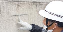 プロの診断で安心の外壁塗装を