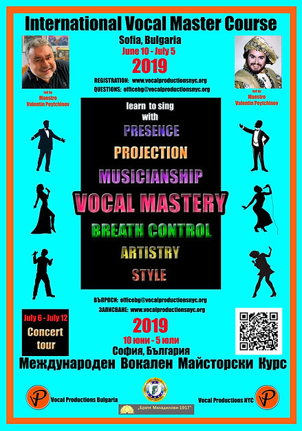 Bulgarian-master-course-2019-poster-for-