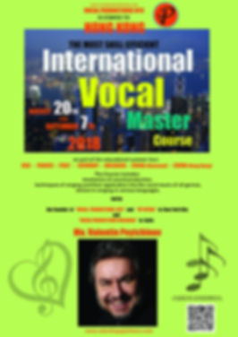 Hong-Kong-Master-Course-2018-Poster-fina