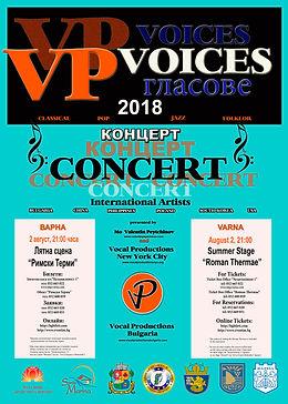Concert-Tour-Varna-2018.jpg