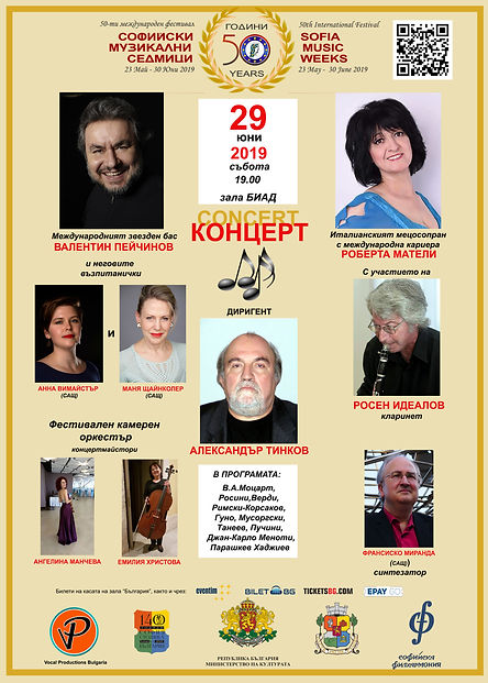 Koncert in Bulgaria 2019 for WEB updated