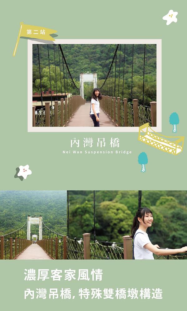 桐花季一日遊3-01.png