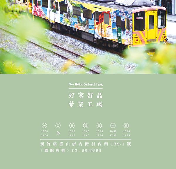 桐花季一日遊3-05.png