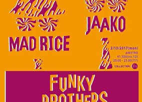 2/13 Mon FUNKY BROTHERS NIGHT