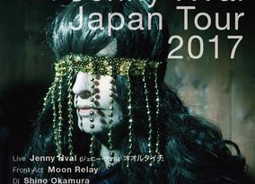 2/14 Tue  Jenny Hval Japan Tour 2017