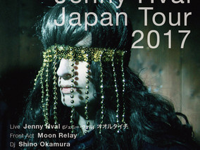 2/14 Tue  Jenny Hval Japan Tour 2017