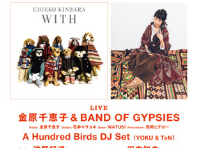 2/11 Sat  Grand Gallery Presents HOME PARTY 〜金原千恵子 アルバム『WITH』 リリースパーティー in KYOTO