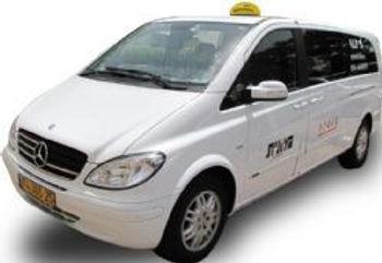 מונית גדולה ל 5 נוסעים לשדה התעופה מ