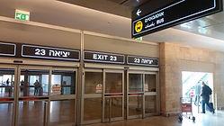 מונית משדה התעופה בן גוריון לתל אביב\ירושלים\ראשון לציון