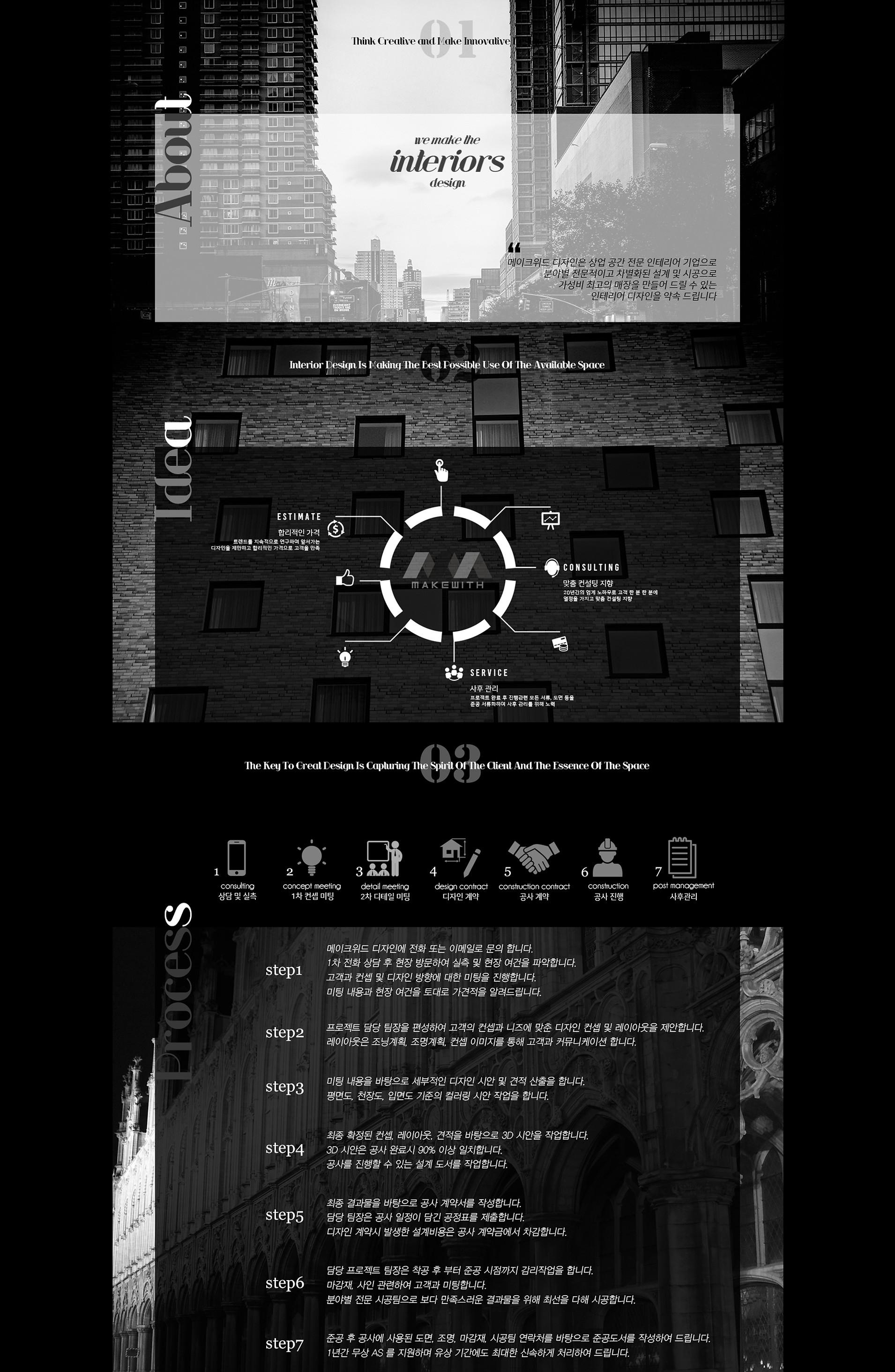 최종 크기 수정3.jpg