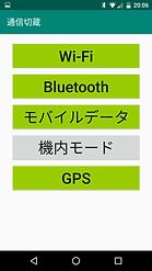Screenshot_20200524-200624.png