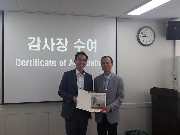 Bura duse u Koreji 2+.jpg
