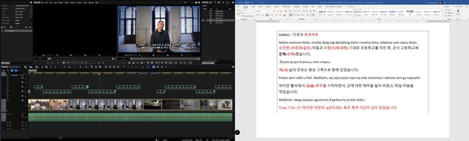 Bura duse - korejski titl+.jpg