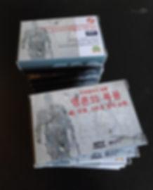 Bura duse u Koreji 1+.jpg