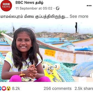 BBC_India_edited.jpg