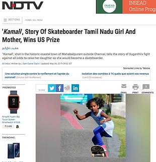 NDTV1.png
