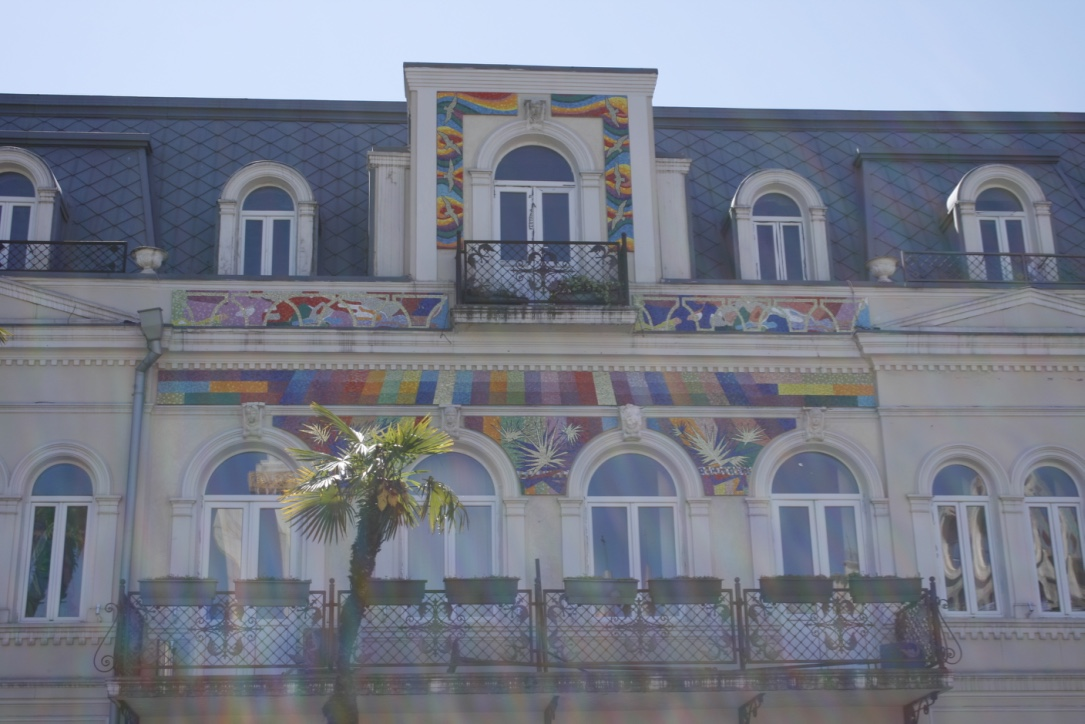 Beautifull Balcony in Batumi