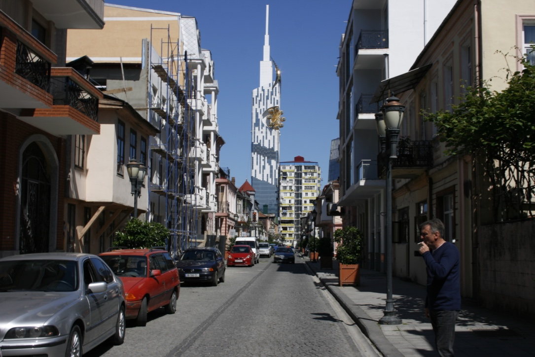 Batumi Street of Old City