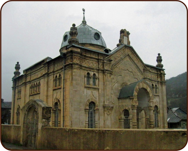 Sinagogue in Kutaisi