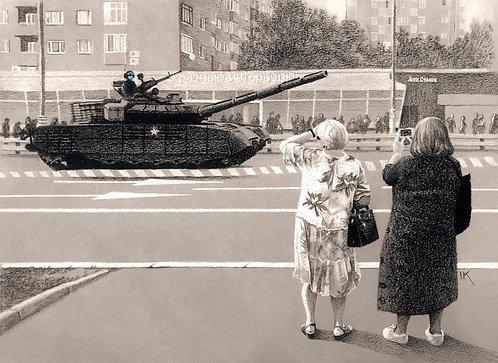 Ирина Давыдова, Защита