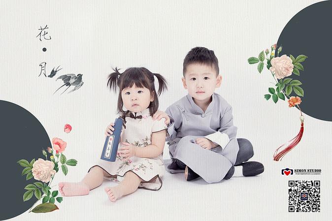 kids_副本.jpg