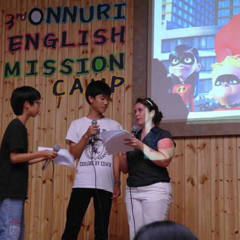 영어 캠프