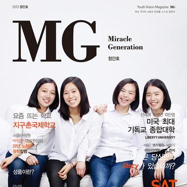 MG(잡지부)