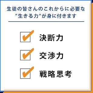 先生向け_図.png
