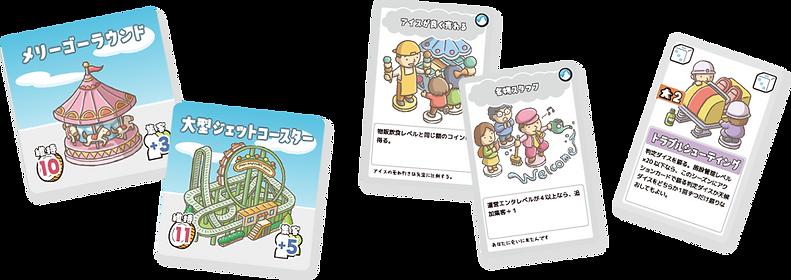 カード画像.png