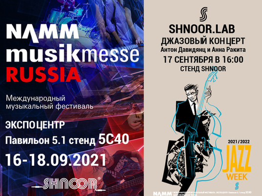 SHNOOR.LAB/jazz week/namm russia