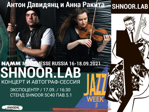 JAZZ CONCERT/17 SEP./MOSCOW/EXPOCENTRE P-5.1 B-5C40