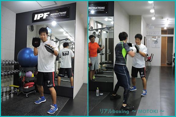 MOTOKIトレーナーによる『リアルboxing体験会』11月23日(月祝)参加者募集中!!