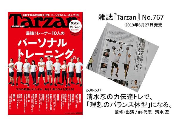 Tarzan2019.6.png