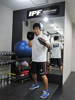 ブログ更新しました。IPFスタッフ の佐藤基貴(もとき)トレーナーの自己紹介です。