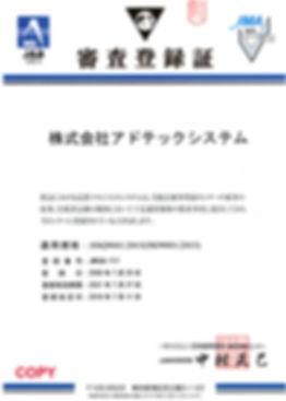 iso2018_j1.jpg