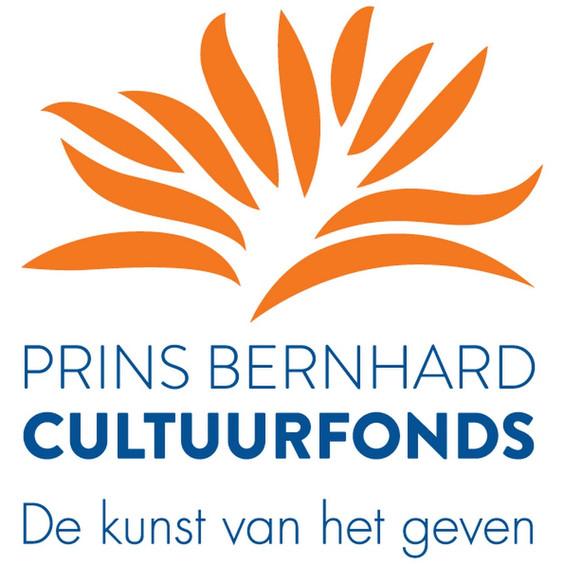 Cultuurfondsbeurs Prins Bernhard Cultuurfonds