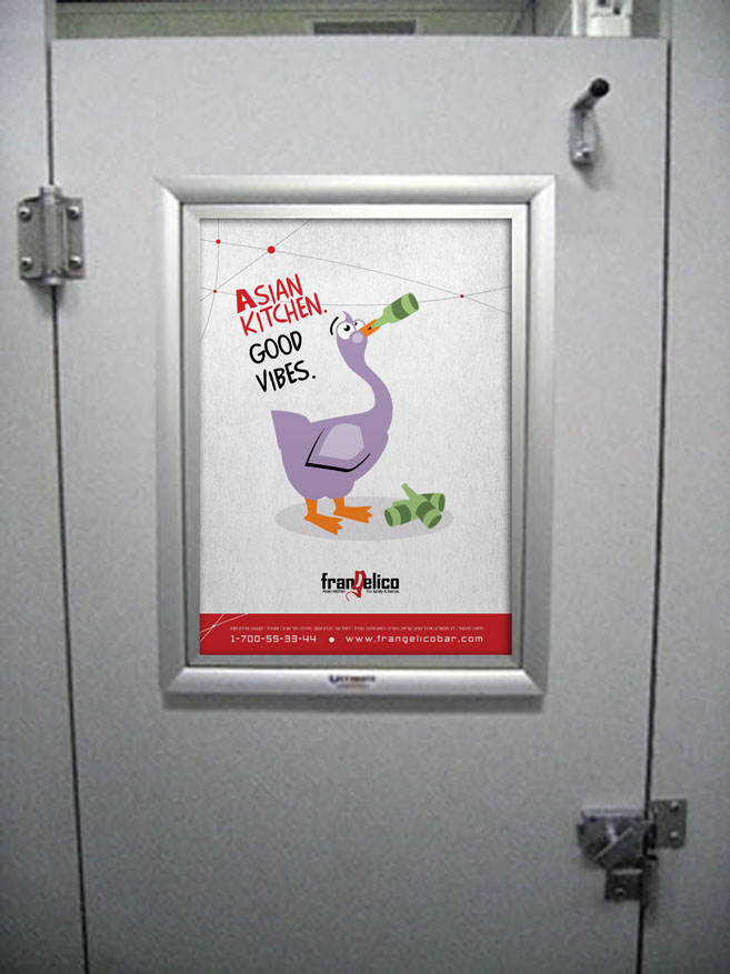 good_vibe_toilet.jpg