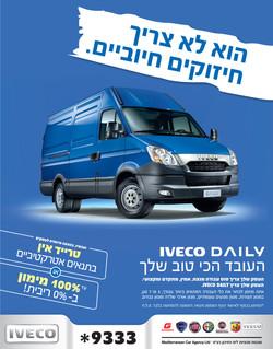 13000892-ad-israel post.jpg