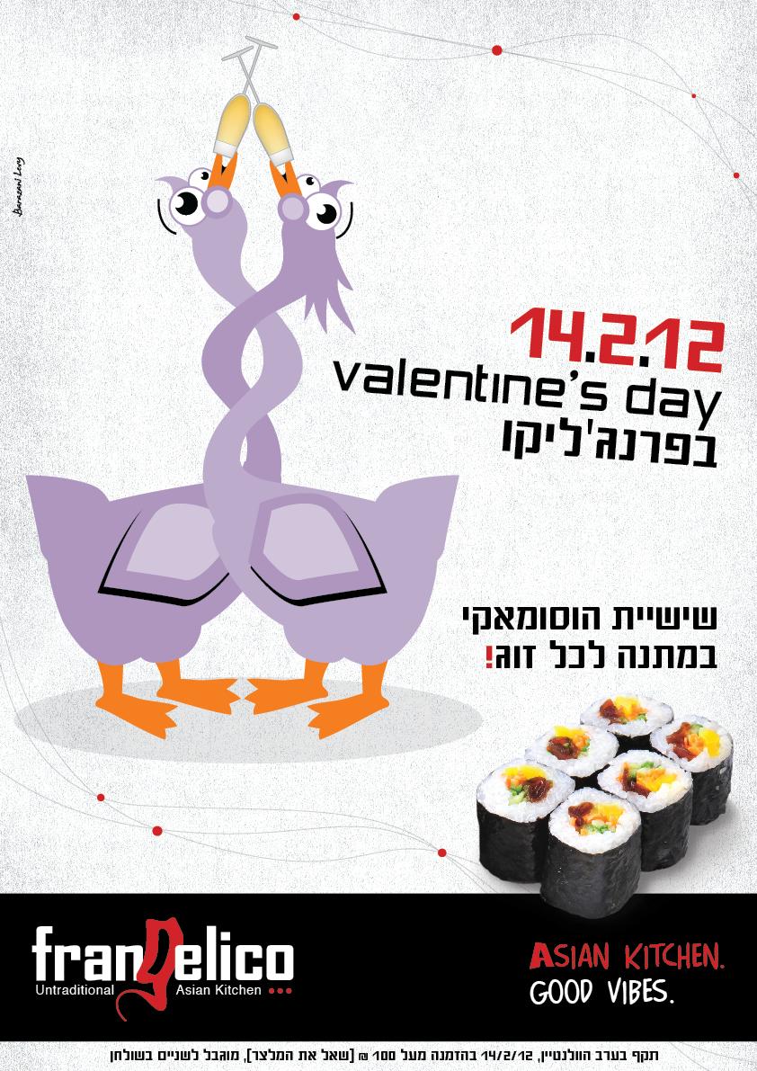 12000189_valentines_hosomaki_1.jpg