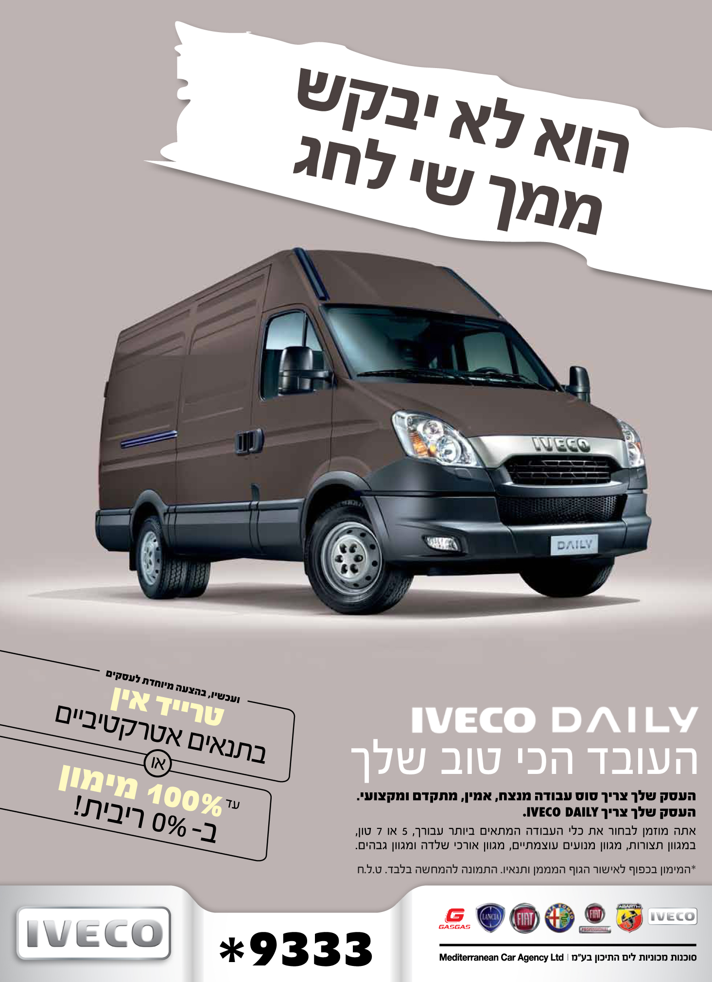 13000907_iveco-ad.jpg