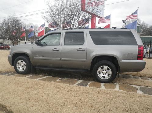 2007 Chevrolet Suburban Gray